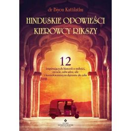 Hinduskie opowieści kierowcy rikszy - Biyon Kattilathu | Wmfra.org